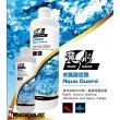 SL-Aqua MORE Water Stabilizer (Aqua Guard Chlorine Remover)