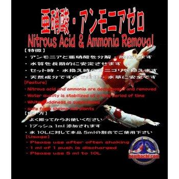 Benibachi Ammonia and Nitrous acid Remover
