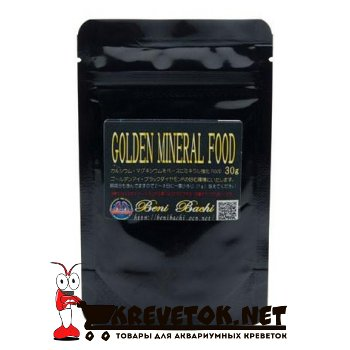 Benibachi Golden mineral food