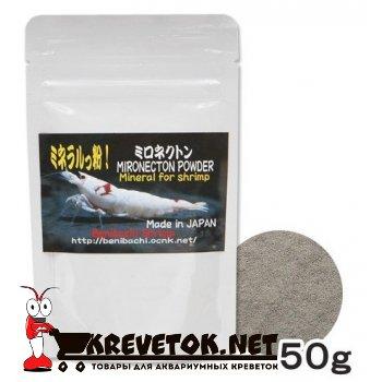 Benibachi Mironecton Powder