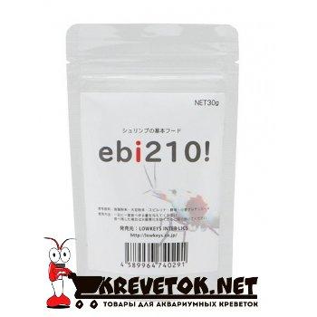 Lowkeys ebi 210