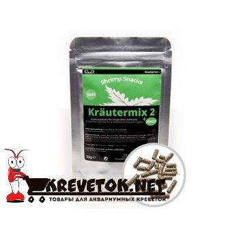 GlasGarten Shrimp Snacks Kräutermix 2 +Minze