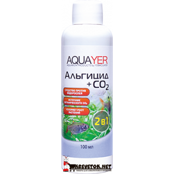 AQUAYER Альгицид+СО2, 100 мл