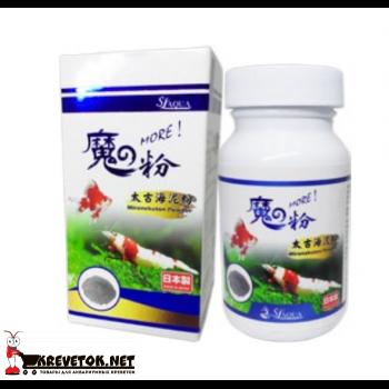 SL-Aqua Mironekuton Powder