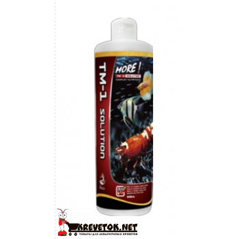 SL-Aqua TM-1 Nutrient Solution
