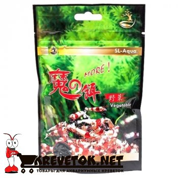 SL-Aqua MORE Shrimp Feed Vegetable