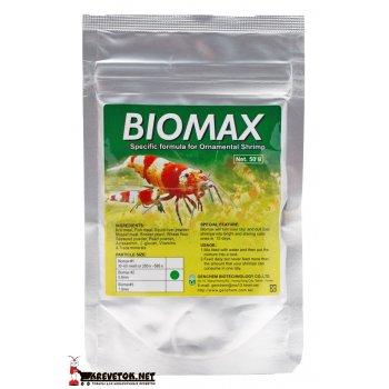 Genchem Biomax Juvenile Size 2