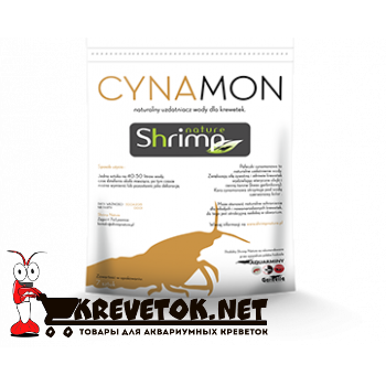 ShrimpNature Cynamon
